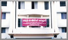 Bharath College of Nursing, Palani Image