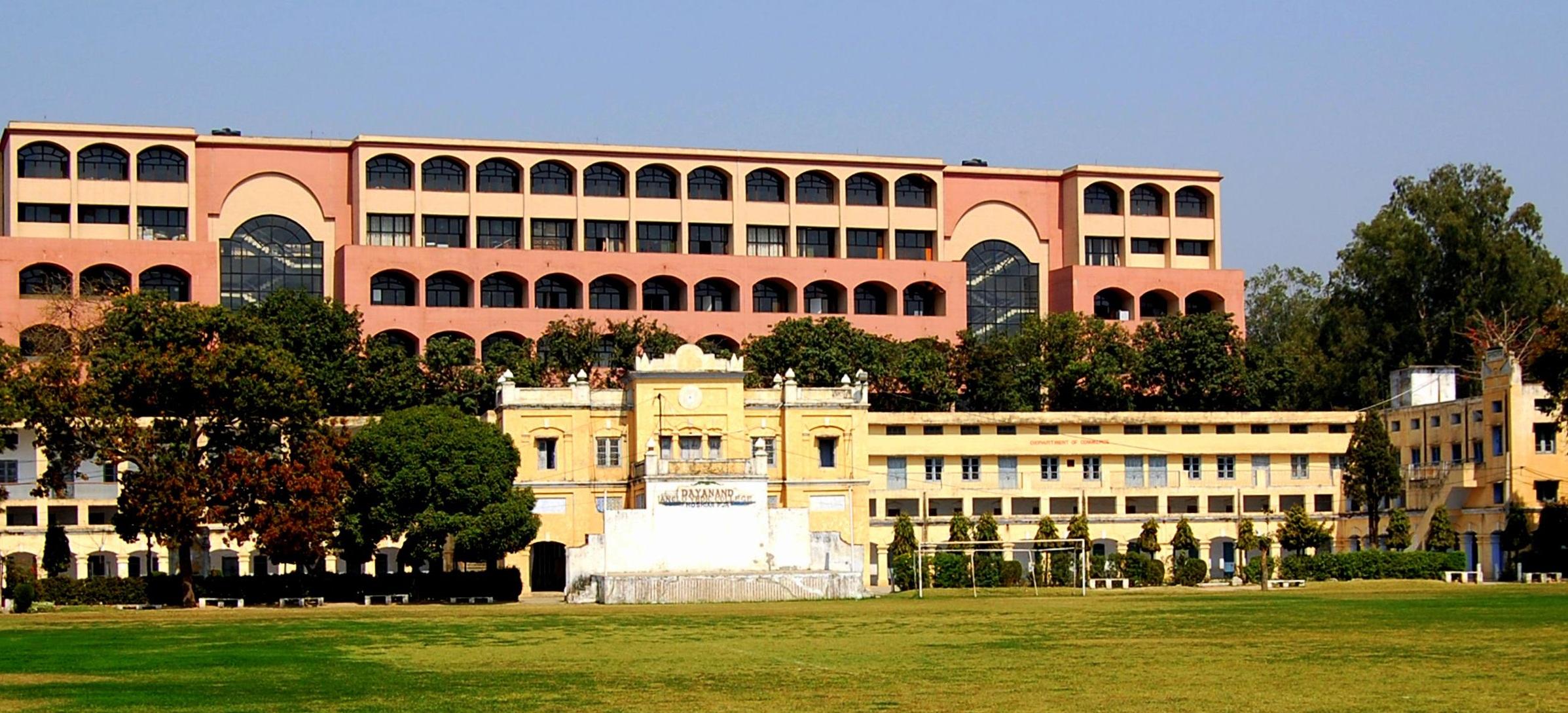 D.A.V. College, Hoshiarpur