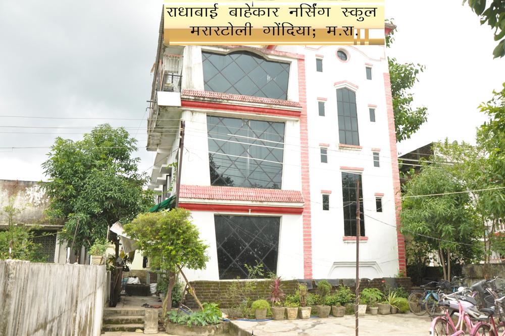 Radhabai Bahekar Nursing (Anm) School, Gondia
