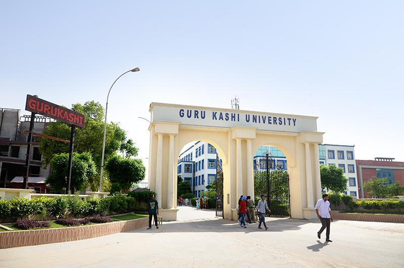 Guru Kashi University, Bathinda