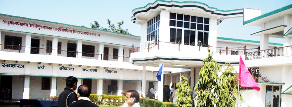 Sham-E-Ghausia Minority Ayurvedic Medical College and Hospital and P.G. Research Centre Image