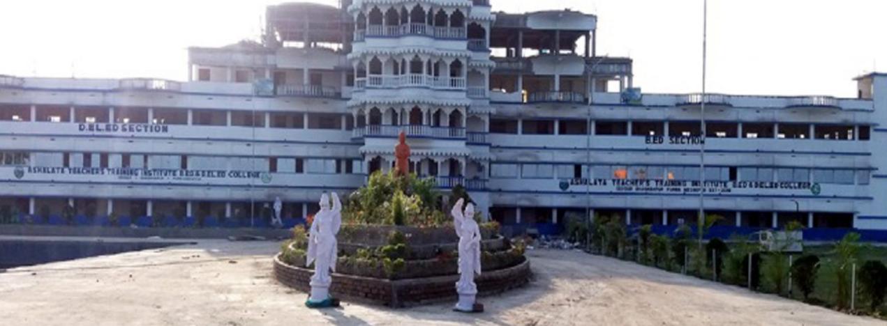 Ashalata teachers training institute, Purba Medinipur