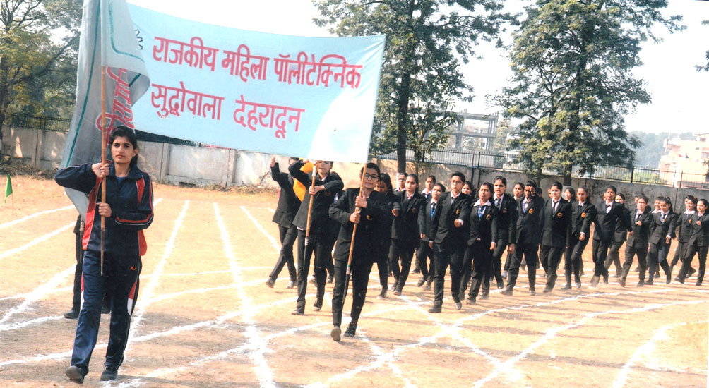 Government Girls Polytechnic, Dehradun