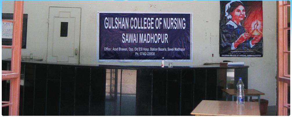 Gulshan College Of Nursing Image