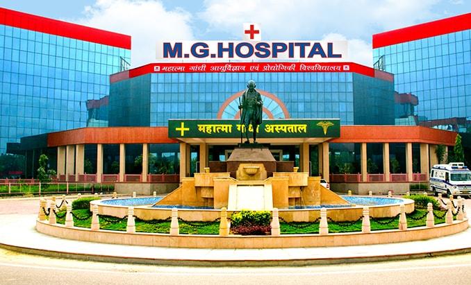 Mahatma Gandhi Nursing College, Jaipur Image
