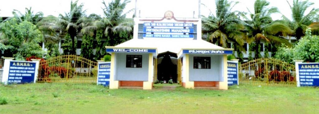 Aadya Shri Nijalingeshwar Shikshana Sansthe's S.B. Shirkoli Homoeopathic Medical College