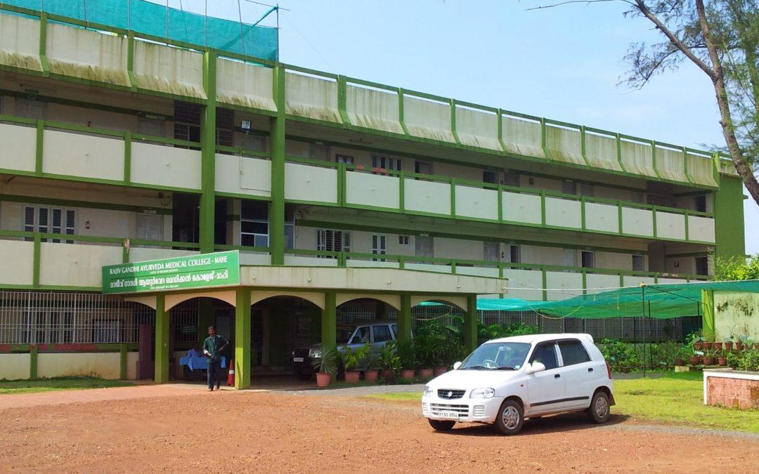 Rajiv Gandhi Ayurveda Medical College and Hospital, Mahe