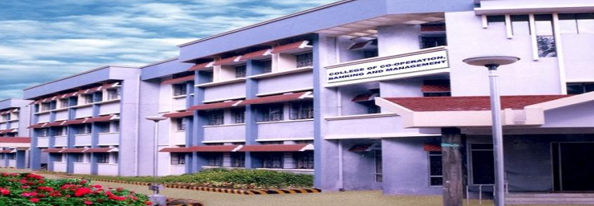 College of Co-Operation, Banking and Management, Thrissur