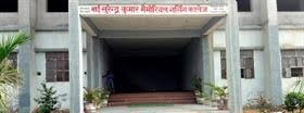 Bhai Surender Kumar Memorial College Of Nursing