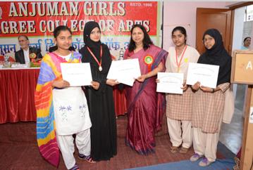 Anjuman Girls Degree College of Arts, Nagpur