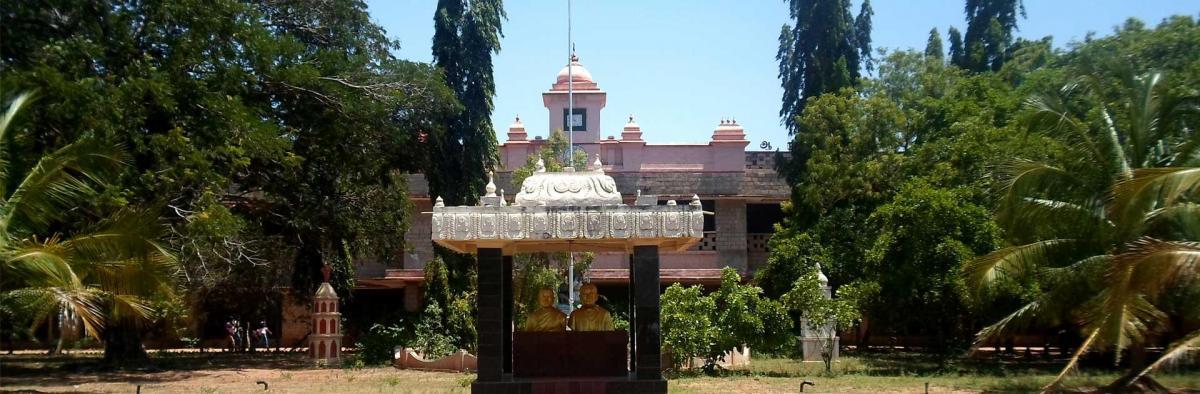 Arumugam Pillai Seethai Ammal College, Sivaganga