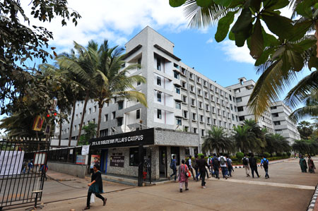Pillai College of Arts, Commerce and Science, Panvel