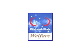 Welfare Institute Of Nursing, Bharuch Image