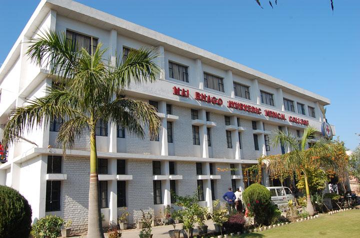 Mai Bhago Ayurvedic Medical College, Muktsar Image