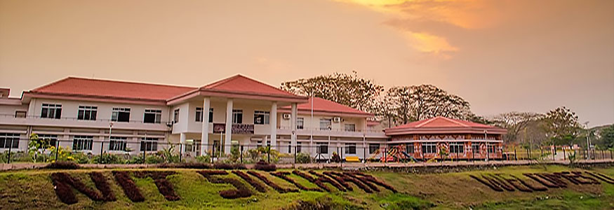 NIT (National Institute of Technology), Silchar Image