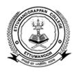 Ettumanoorappan College, Kottayam