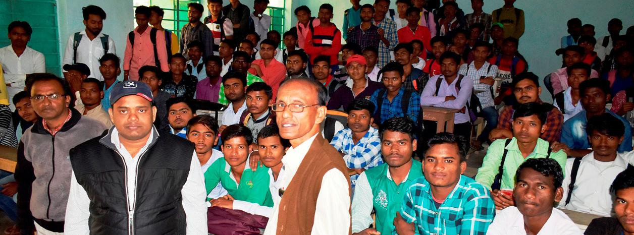 Ananda Marga College, Purulia
