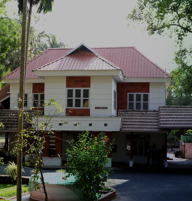 Bhavans College of Arts and Commerce