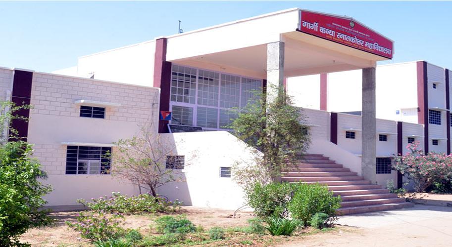 Gargi Kanya Mahavidyalaya, Nohar