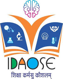 Indian Digital Academy of Skills And  Entrepreneurship, Jaipur