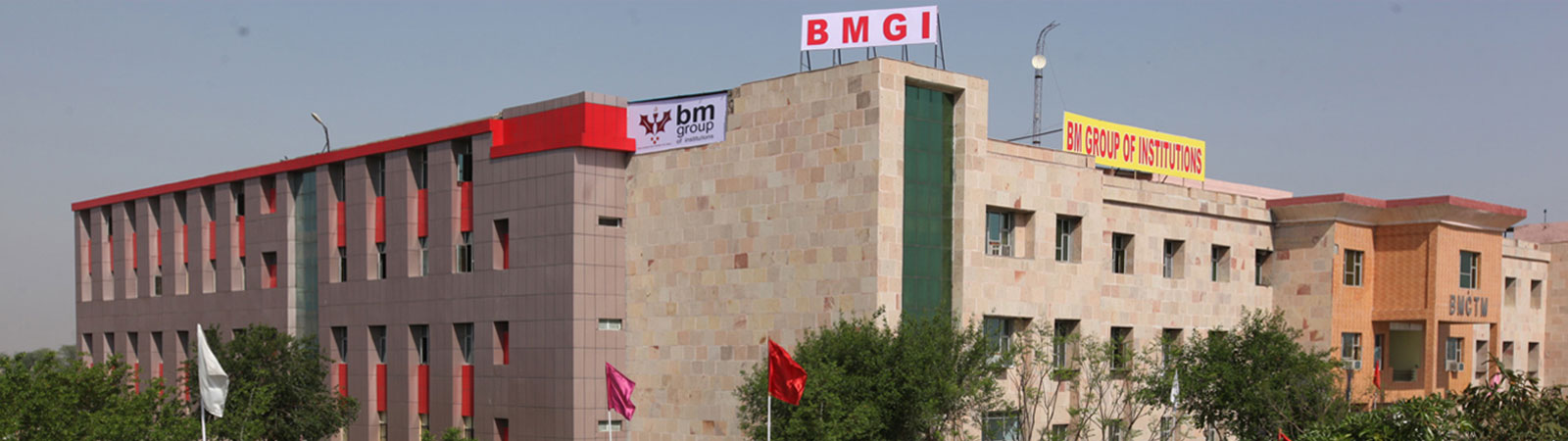 B.M. College of Education, Gurugram