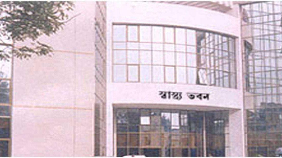 Institute Of Pharmacy, Kalyani