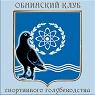 Обнинский клуб спортивного голубеводства