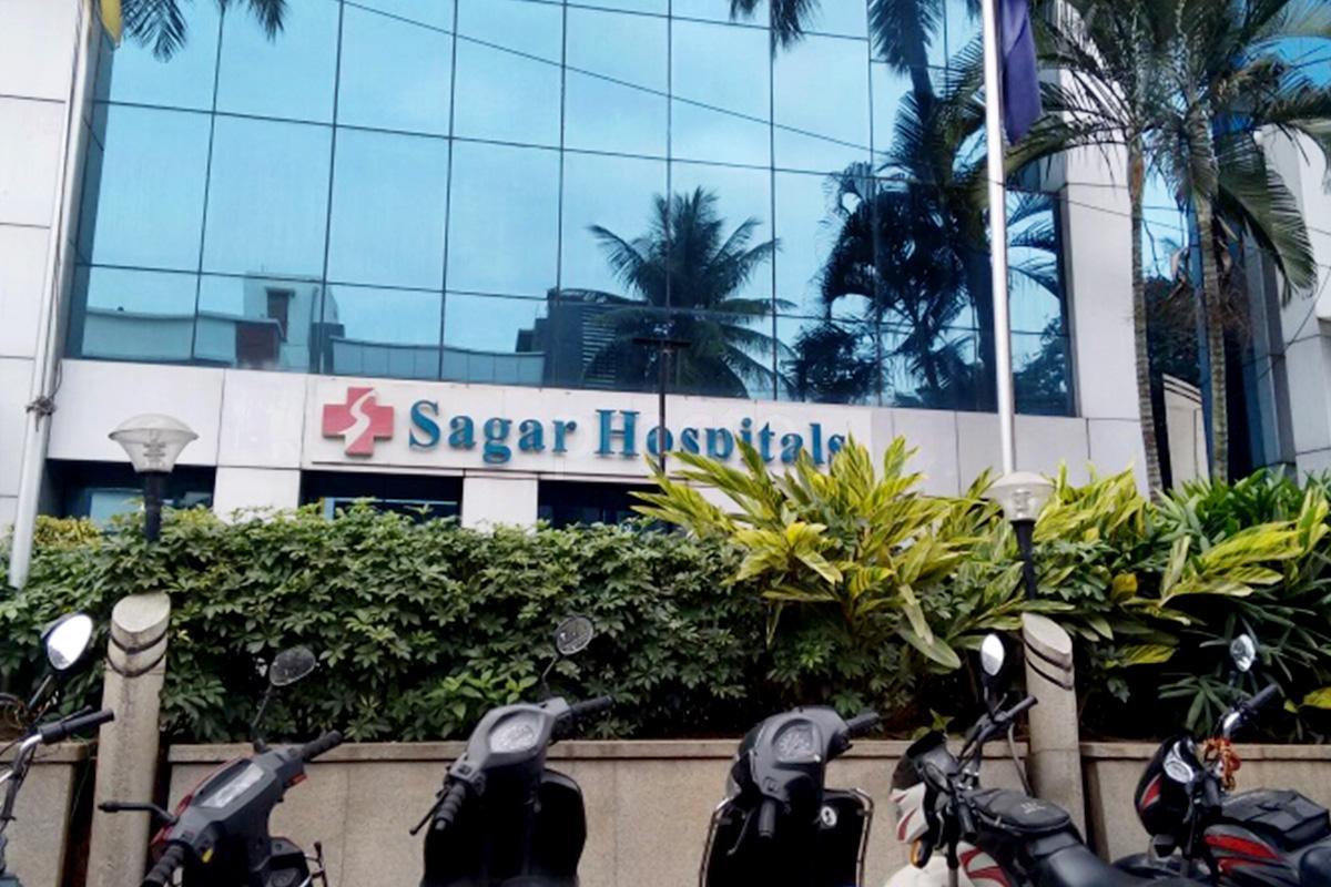 Sagar Hospital Image
