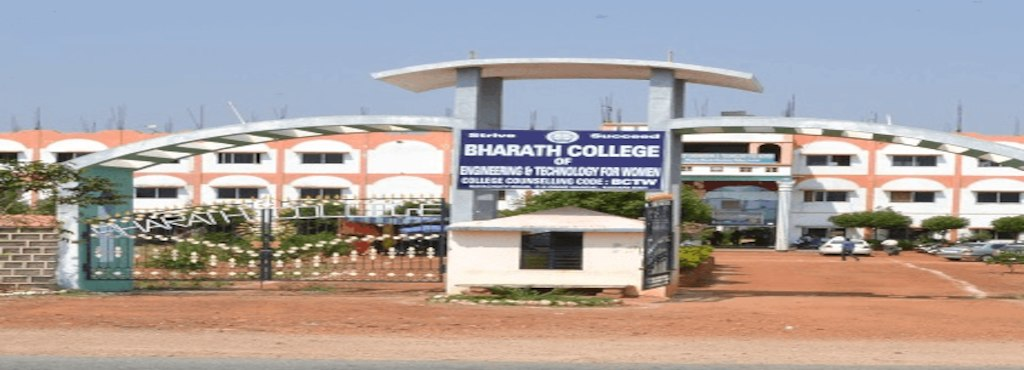 BHARATH COLLEGE OF ENGINEERING AND TECHNOLOGY FOR WOMEN