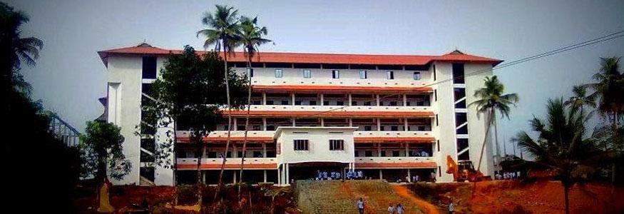 Al-Azhar Law College, Thodupuzha