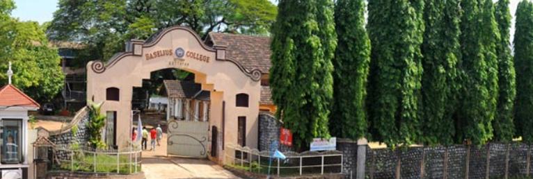 Baselius College, Kottayam