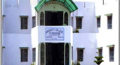 Arkaduyti College Of Education, Birbhum