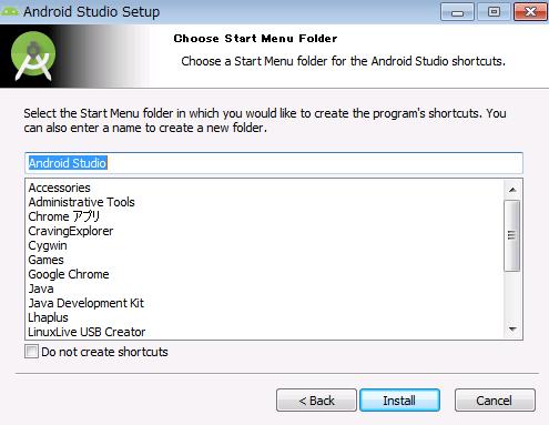 0012_Choose-start-menu-folder.png