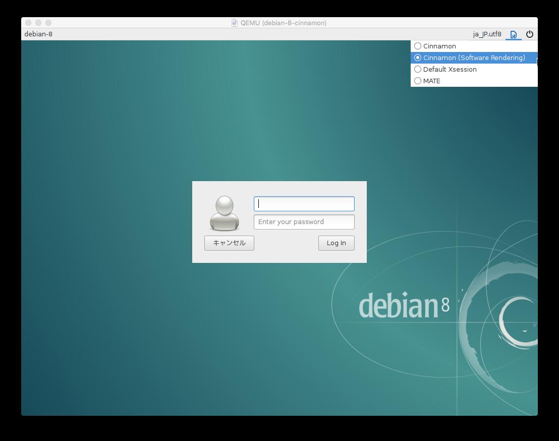 0003_Debian-8-login.png