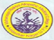 Mahamaya Rajkiya Allopathic Medical College, Ambedkarnagar