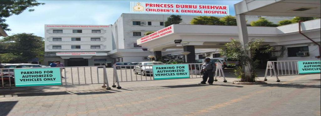 Princess Durru Shevar Children's And General Hospital Image