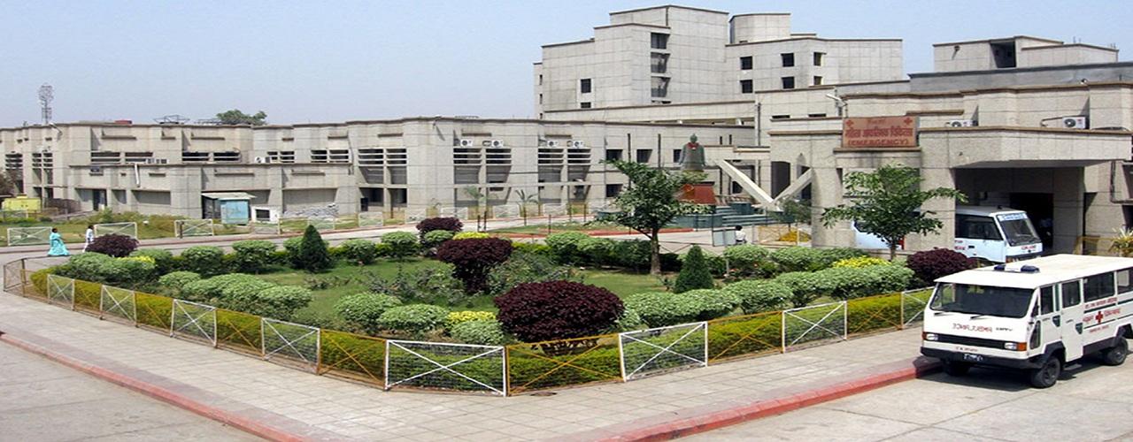 Dr. Ram Manohar Lohia Combined Hospital Image