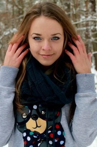 Profile photo Ukrainian bride Anna
