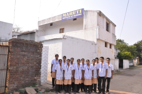 Maruti Institute Of Nursing Image