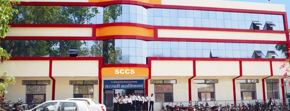Saraswati College of Computer Science, Chhatarpur