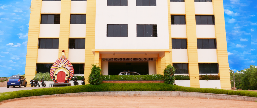 Alva's Homoeopathic Medical College Image
