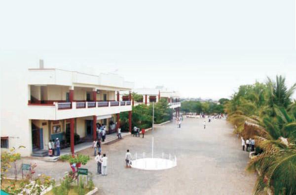 Ankushrao Tope College, Jalna Image