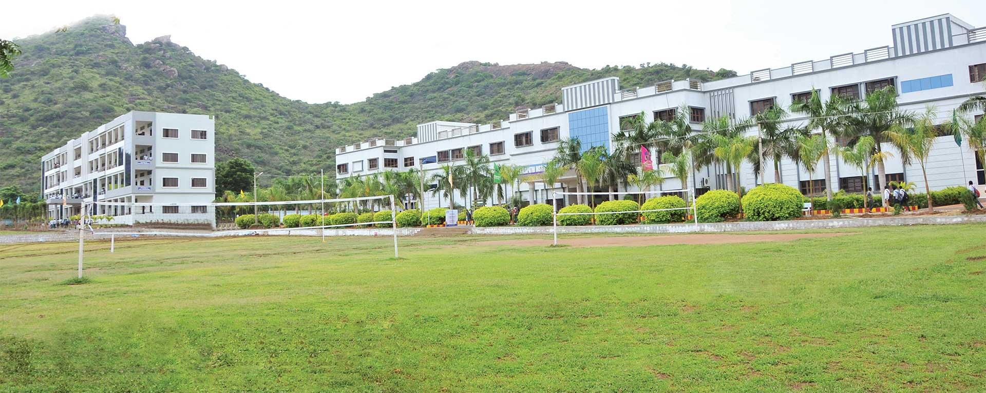 Chalapathi Institute of Technology, Guntur