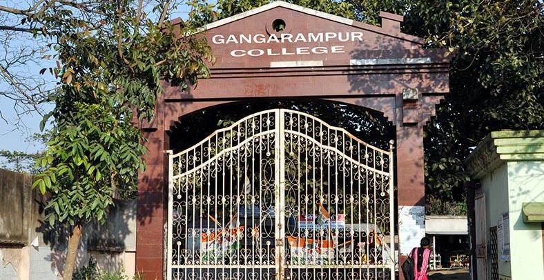 Gangarampur College, Dakshin Dinajpur