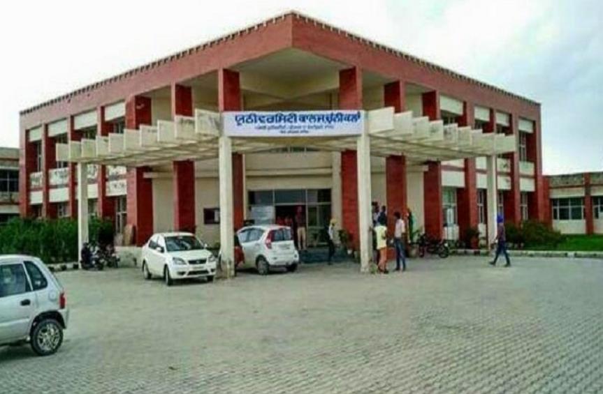University College, Chunni Kalan, Fatehgarh Sahib