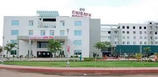 Chirayu Medical College and Hospital, Bhopal Image