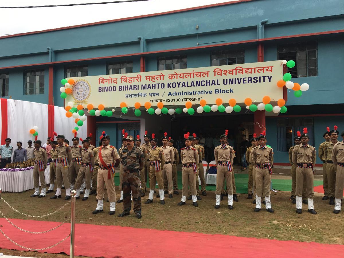 Binod Bihari Mahto Koyalanchal University, Dhanbad