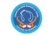 Chanchalben Mafatlal Patel College Of Nursing, Gandhinagar
