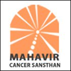 Mahavir Cancer Institute and Research Centre