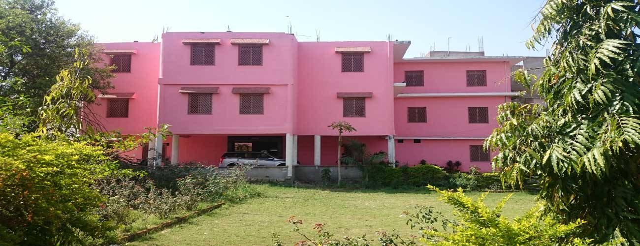R L Nursing College
